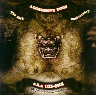 【国内盤CD】アグレッシブ・ドッグス / 獅子の如く