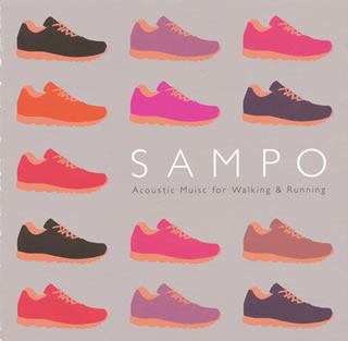 散步SAMPO[CD]