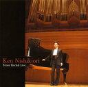 【メール便送料無料】Tenor Recital Live 錦織健(T)[CD]