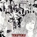 【国内盤CD】NHK「街道てくてく旅 山陽道〜大宰府から平城京へ〜」サウンドトラック