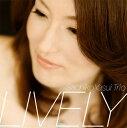安井さちこ Sachiko Yasui / Lively