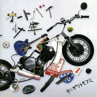 邦楽, ロック・ポップス CD