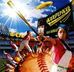 【メール便送料無料】KOTOKO / daily-daily Dream[CD][2枚組][初回出荷限定盤(初回限定盤)]