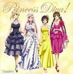 【メール便送料無料】「プリンセスラバー!」〜Princess Diva![CD]