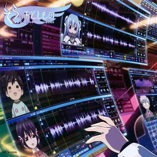 アニメ, その他 CD