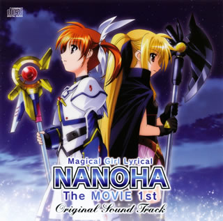 Magical Girl Lyrical Nanoha CDMagical Girl Lyric...