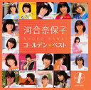 【国内盤CD】河合奈保子 / ゴールデン★ベスト