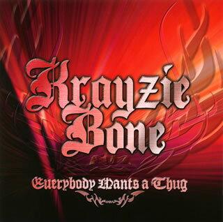 【国内盤CD】クレイジー・ボーン / エヴリバディ・ウォンツ・ア・サグ