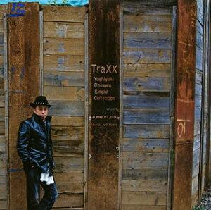 【メール便送料無料】大澤誉志幸 / TraXX-Yoshiyuki Ohsawa Single Collection[CD][2枚組]