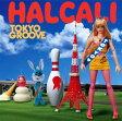 【メール便送料無料】HALCALI / TOKYO GROOVE[CD][2枚組]