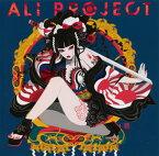 【メール便送料無料】ALI PROJECT / 汎新日本主義 [CD+DVD][2枚組][初回出荷限定盤(初回限定盤)]