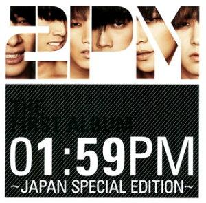【国内盤CD】2PM / 01:59PM〜JAPAN SPECIAL EDITION〜