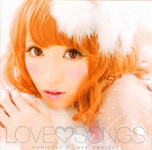 【メール便送料無料】LOVE うた くみっきーLOVE PROJECT[CD]
