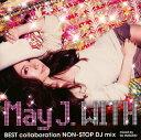 【国内盤CD】【ネコポス送料無料】May J. / WITH〜BEST collaboration NON-STOP DJ mix〜mixed by DJ WATARAI[2枚組]