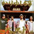 【メール便送料無料】かりゆし58 / かりゆし58 ベスト[CD]