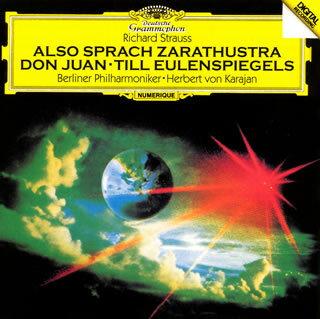 【国内盤CD】【ネコポス送料無料】R.シュトラウス:交響詩「ツァラトゥストラはかく語りき」 / 「ドン・ファン」 / 「ティル・オイレンシュピーゲルの愉快ないたずら」 カラヤン / BPO