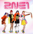 【メール便送料無料】2NE1 / GO AWAY[CD][2枚組]