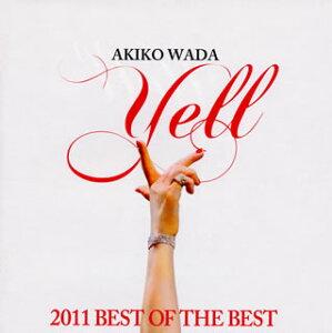 【メール便送料無料】和田アキ子 / エール〜2011 BEST OF THE BEST[CD]