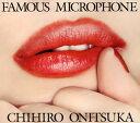 【メール便送料無料】鬼束ちひろ / FAMOUS MICROPHONE[CD]