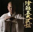 【メール便送料無料】踊正太郎 / 津軽五大民謡(仮)[CD]
