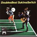 【メール便送料無料】スキマスイッチ / DOUBLES BEST[CD]
