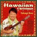 【国内盤CD】高木ブー / Hawaiian Christmas Best
