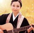 【メール便送料無料】三浦明利 / 灯り〜akari〜[CD]