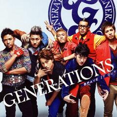 【Aポイント付+メール便送料無料】GENERATIONS / BRAVE IT OUT[CD][2枚組][期間荷限定盤(2012...