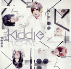 【メール便送料無料】THE KIDDIE / THE 5-FIVE-[CD]