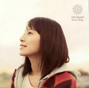 【Aポイント付+メール便送料無料】鈴木亜美 / Snow Ring [CD][2枚組]【J2013/2/6発売】