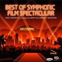 【国内盤CD】ハリウッド映画音楽ベスト!〜オーケストラ・サウンドで聴くわが青春の映画音楽
