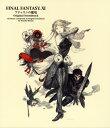 【メール便送料無料】「FINAL FANTASY 11 アドゥリンの魔境」オリジナル・サウンドトラック[CD]