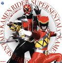 【国内盤CD】【ネコポス送料無料】CDツイン スーパー戦隊VS仮面ライダー[2枚組]