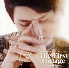 【Aポイント付+メール便送料無料】ヨソプ(from BEAST) / The First Collage-Japan Edition-[CD...