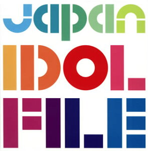 【Aポイント付+メール便送料無料】JAPAN IDOL FILE[CD][5枚組]【J2013/5/1発売】