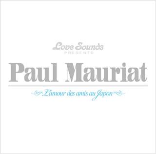 国内盤CD ポール・モーリア/ポール・モーリアのすべて〜日本が愛したベスト50曲 2枚組