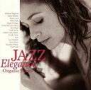 【国内盤CD】【ネコポス100円】JAZZ ELEGANCE〜オーガニック・ヴォーカル