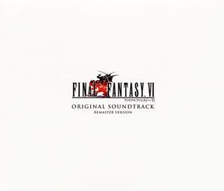 【当店専用ポイント(楽天ポイントの3倍)】「FINAL FANTASY 6」Original Sound Track Remaster V...