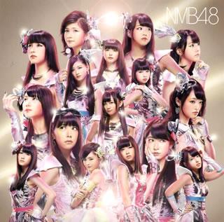 【国内盤CD】【ネコポス100円】NMB48 / カモネギックス(Type-C) [CD+DVD][2枚組]