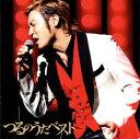 【国内盤CD】つるの剛士 / つるのうたベスト (CD+DVD)(2枚組)