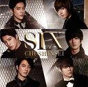 【国内盤CD】【ネコポス送料無料】超新星 / SIX(初回出荷限定盤)