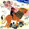 【メール便送料無料】馬喰町バンド / ゆりかご(CD)