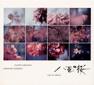 【国内盤CD】【ネコポス送料無料】NHK大河ドラマ「八重の桜」-オリジナル・サウンドトラック-コンプリート盤 / 坂本龍一・中島ノブユキ[2枚組]