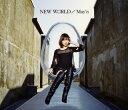 【国内盤CD】【ネコポス送料無料】May'n / NEW WORLD [CD+DVD][2枚組][初回出荷限定盤]