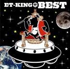 【メール便送料無料】ET-KING / ET-KING BEST[CD][2枚組]