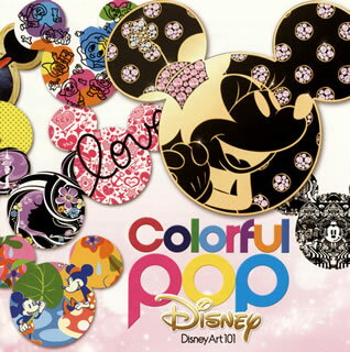 [郵件班次郵費免費]Colorful POP Disney:Disney Art 101[CD]