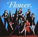 【メール便送料無料】Flower / Flower[CD]