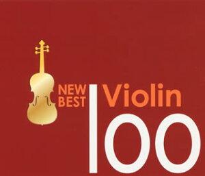ニュー・ベスト・ヴァイオリン100[CD][6枚組]
