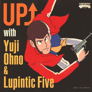 Yuji Ohno&Lupintic Five/UP with YO&LP5(臨時)[CD]