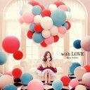 【国内盤CD】【ネコポス送料無料】西野カナ / with LOVE